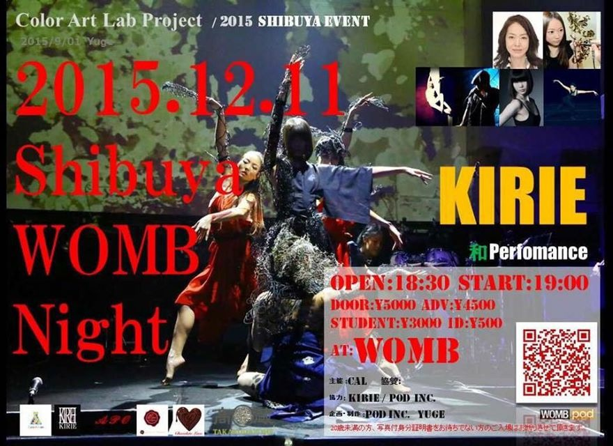 shibuya WOMB Night